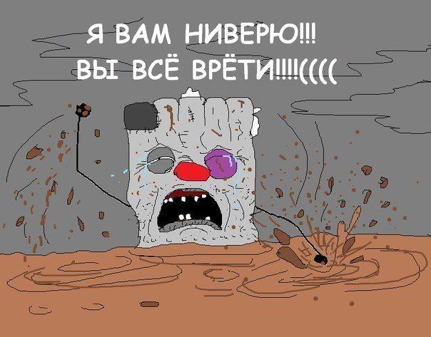 Луганск полностью обесточен в результате обстрелов, - горсовет - Цензор.НЕТ 2725