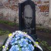 Хутин надгробье   Реклама похоронных услуг в Прилуках