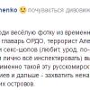 skrin shevchenko