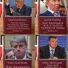 Кравчук   Кучма   Ющенко   Янукович