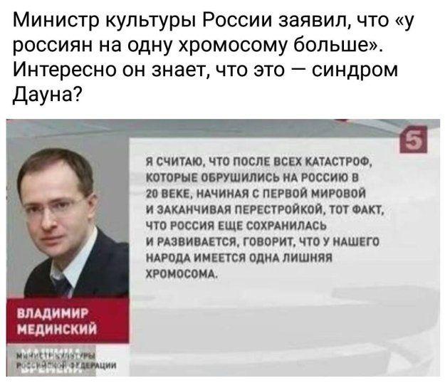 россия синдром дауна