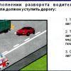 Применение разметки 1.11