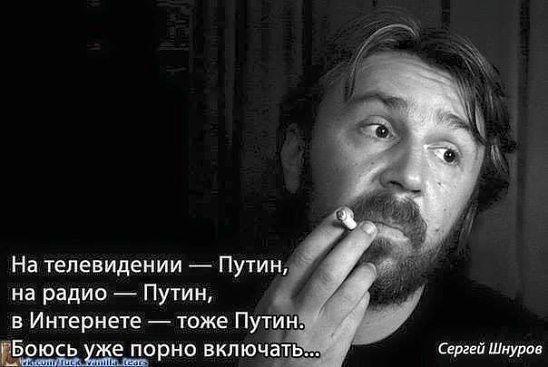 Шнуров
