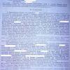 постанова ст.126 КУоАП стр 1
