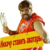 noavatar