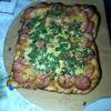 Пицца тандырная