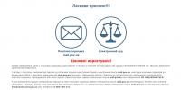 Прикрепленное изображение: Opera Снимок_2019-02-01_161559_mail.gov.ua.png