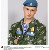 Прикрепленное изображение: Kozlov.JPG