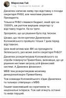 Прикрепленное изображение: Screenshot_2019-09-28-00-15-32-423_com.android.chrome.png